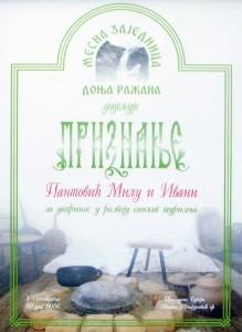 milogosce-zahvalica_06